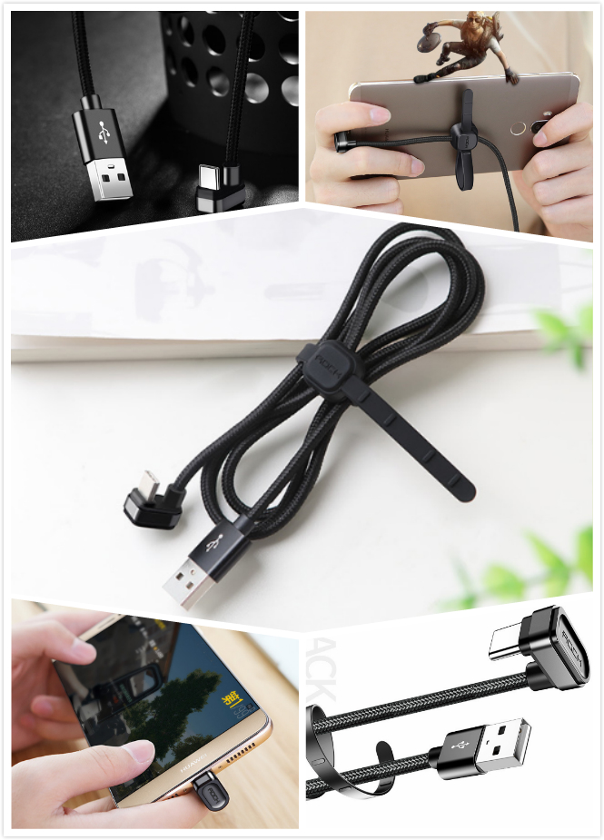 mobile game charging cord